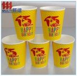 O design do cliente PE Coated Cup