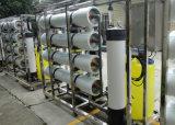 4000L/H製造原価の逆浸透システム紫外線水清浄器機械