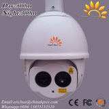 Câmera impermeável da visão noturna do laser com sistema de vigilância do CCTV