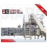 Machine d'emballage HFFS Granule Doypack (HPS180K)