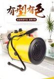 O profissional Stnf-01 3kw/5kw/9kw aquece o calefator do ventilador de ar
