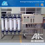 ROの水処理設備を飲む工場価格の逆浸透フィルター