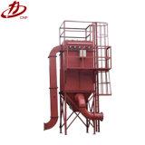 El filtro industrial del polvo del aire del bolso fabrica el colector de polvo al aire libre concreto