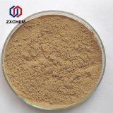 プラントエキス90-98%のバルクヘスペリジンの粉CASのNO 520-26-3