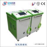 для оборудования Gt-CCM-3.0W чистки двигателя сбывания