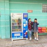 Самый лучший продавая распределитель торгового автомата конфеты и кофеего для будочки