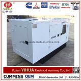 générateur 50kw/62.5kVA diesel silencieux avec l'engine 1004tg (25-200kVA/20-160kw) de Lovol