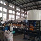 De PP PE EVA ABS a reciclagem do PET Máquina de granulação com dois passo Coxim Extrusor