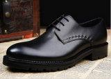 代表交渉人の習慣の靴映像の人の履物の服のダンスの靴