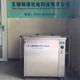 デジタル超音波清浄の高い発電のトランスデューサー車の自動車部品の超音波のクリーニング機械