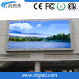 Visualización de LED impermeable al aire libre de la INMERSIÓN del alto brillo P16 para hacer publicidad