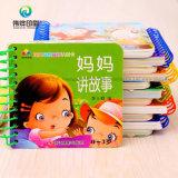 2018 книг изготовленный на заказ плодоовощей спиральн для малышей