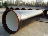 Tubo del ferro di prezzi di fabbrica e montaggio duttili, ISO2531/BS En545/BS En598/BS4772