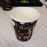 6.5Oz de alta calidad de taza de café de papel de proveedor de China