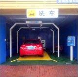 Equipamento de lavagem automática de Touchless carro fábrica Fabricante de alta qualidade