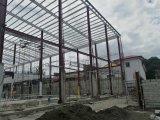 큰 경간을%s 가진 가벼운 강철 구조물 저장 건물