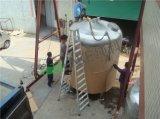Chunke mechanisches Filtergehäuse mit Quetschkissen-Behandlung-China-Zubehör