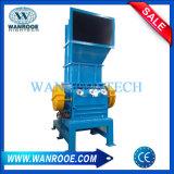中国の工場による強いプラスチック鋼鉄粉砕機機械