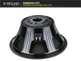 판매 Willico 최신 스피커 C15600EL