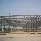 Almacén industrial de la estructura de acero