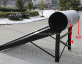 Suntask CPCの高性能の加圧太陽給湯装置