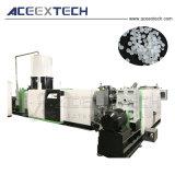 Лучшее качество ПЭ пленки LDPE Зернение машины