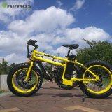 [48ف] [14.5ه] مدينة أخيرة دراجة كهربائيّة