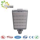 luz de rua ao ar livre do diodo emissor de luz 250W, lâmpada de rua solar barata do diodo emissor de luz da luz de rua do diodo emissor de luz com aprovaçã0 de Ce& RoHS