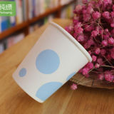 Tazza di carta stampata fornitore dell'hotel di Anqing per alimento