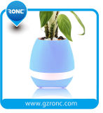 全Bluetoothのスピーカー音楽スマートな植木鉢