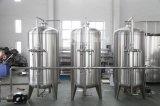 飲料水の浄化のProducitonのプラント