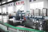 よい販売のびんの製造原価の価格のミネラル純粋な飲料水の満ちる瓶詰工場