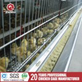 H는 보일러 건전지 감금소 닭 농장 가금 장비를 타자를 친다