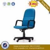 중간 뒤 사무실 디자이너 가구 회의 메시 직원 의자 (HX-LC021B)