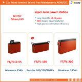 Batería terminal del gel del frente de batería recargable para las telecomunicaciones FL12-100ah