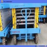 La máxima calidad 4m 15m de tijera móvil hidráulico de elevación de tijera hidráulico /