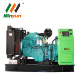 8kVA-2000kVA super leises China Yuchai Energien-Generator-Set