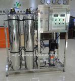 500lph ROの逆浸透の世帯水浄化装置水浄化機械