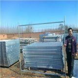 cerca provisória australiana pintada pó da tira da cerca da construção de painel de 2.1*2.4m