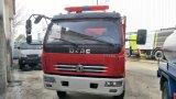 Het Water van Sinotruk 8000L van de Verkoop van de fabriek 4X2 en de Vrachtwagen van de Brand van de Tanker van het Schuim, De Vrachtwagen van de Brand van de Vrachtwagen van de Brandbestrijding