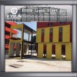 강철 구조물 빛 강철 2 지면 콘테이너 임시 사무실을%s 빠른 임명 집