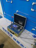 環境の専門にされた世帯水錘の処置機器