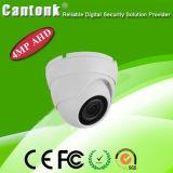 Купольную мини-4MP высокого разрешения безопасности Ahd камеры (KDSH20H400V)