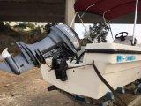 рыбацкая лодка стеклоткани 21FT с вариантом Hardtop