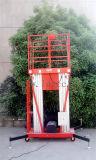 2人のためのアルミニウム小さいエレベーター(GTWY6-200S)