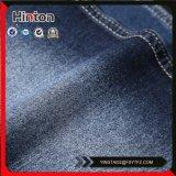 ткань джинсовой ткани 20s 320g на сбывании