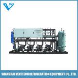 Ahorro de energía unidades de compresión de condensador en paralelo