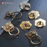 Tiro d'ottone della maniglia del Governo di tiro della maniglia di nuovo stile 2016 (6060)