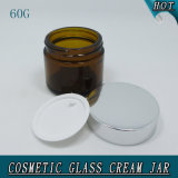 60g Amber cosmétique pot de crème de verre avec couvercle de métal