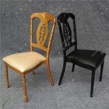新しいモデルの宴会および食堂(YC-A331)のための白い結婚式の椅子